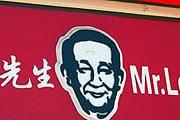 Китайские закусочные Mr. Lee очень популярны. // tomorrow.sg