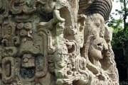 Гондурас сохранил уникальные памятники эпохи майя. // Wikipedia