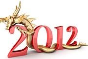 Наступает год Дракона // iStockphoto / iLexx