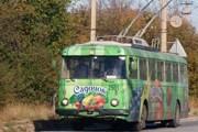 Крымский троллейбус // Travel.ru