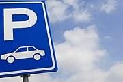 Время платной парковки продлят до 21.00. // iStockphoto / Lya_Cattel
