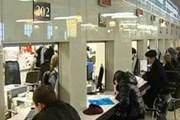 Визовые центры делают подачу документов удобнее, но дороже. // chaspik.spb.ru1.jpg
