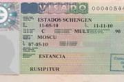 Спрос на визы в Испанию растет. // Travel.ru