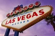 Турпоток в Лас-Вегас растет. // iStockphoto