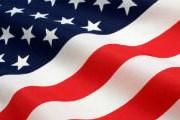 Туристы, побывавшие в США менее 47 месяцев назад, могут получить следующую визу без собеседования. // iStockphoto