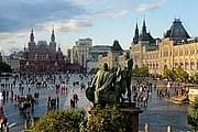 Посещение Красной площади ограничат. // wikipedia.org