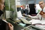 Подать документы на визу все проще. // bfm.ru
