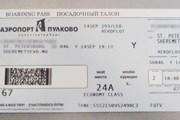 В Пулково никак не наладят ночной транспорт. // Travel.ru
