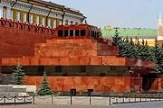 Мавзолей закроют на один день. // news.tournavigator.ru