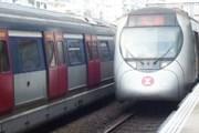 Поезда MTR // Travel.ru