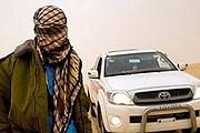 На Синае похищают туристов. // alarabiya.net