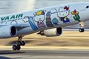 Один из лайнеров авиакомпании EVA Airways // nbcnews.com