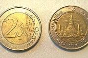 2 евро и 10 тайских бат очень похожи. // parabug.org