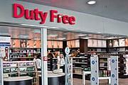 Duty Free в киевском Борисполе // borispol-airport.com