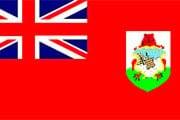 Бермуды - британская заграничная территория. // Travel.ru