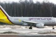 На базе Germanwings создадут новую авиакомпанию. // Travel.ru