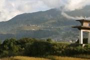 Бутан готов принимать больше россиян. // onlyinbhutan.ru