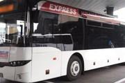 В Германии разрешили дальние автобусы. // Travel.ru