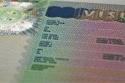 В Португалию придется ехать по любой другой шенгенской визе. // Travel.ru