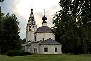 На Соборной горе открылся музейный комплекс. // Travel.ru