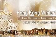 Фестиваль обещает скидки и развлечения. // discoverhongkong.com
