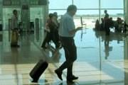 Обязательным условием является прилет в международный аэропорт Пекина. // Travel.ru
