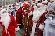 В Ялте пройдет парад Дедов Морозов. // sevastopol.net.ua