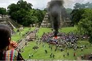"""В Гватемале пройдет церемония """"смены эпох"""". // nytimes.com"""