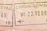 Для поездки в Сербию виза не нужна. // Travel.ru