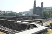 Тлателолько - археологический памятник в Мехико. // zeably.com
