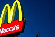 """Австралийцы называют рестораны McDonald's """"Macca's"""". // AFP"""