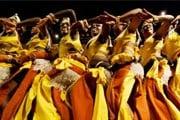 Фестиваль познакомит с традиционной культурой и искусством. // busaramusic.org