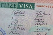 Однократная виза выдается на срок до 30 дней. // Travel.ru