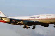 Самолет Malaysia Airlines // Travel.ru