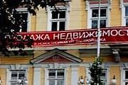 Власти ограничили рекламу на русском языке. // 420on.cz