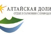 """""""Алтайская долина"""" предложит круглогодичный отдых. // Travel.ru"""