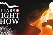 Villars Night Show - праздник спорта и музыки. // proalps.ru