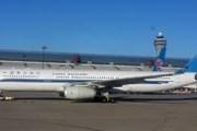 Самолет China Southern Airlines // Travel.ru