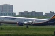 "Самолет авиакомпании ""Донавиа"" // Travel.ru"