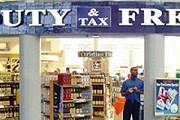 Сигареты и алкоголь – самые продаваемые товары в египетских duty free. // islam.ru
