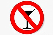 В Болгарии запретили пить алкоголь на улицах. // fitnesswayne.com