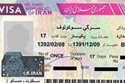 Виза в Иран // Travel.ru
