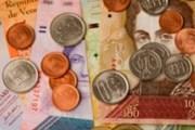 Венесуэльский боливар равен 100 сентимо. // republica-de-venezuela.com