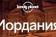 В книге более 400 страниц. // Ozon.ru