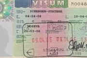 Виза в Норвегию // Travel.ru