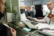 Во многих городах можно оформлять визы. // bfm.ru