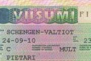 В Петербурге все больше заявок на визу. // Travel.ru
