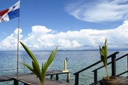 Панама хочет привлечь больше туристов. // iStockphoto