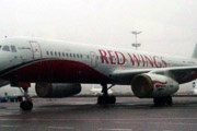 Самолет Red Wings // Travel.ru