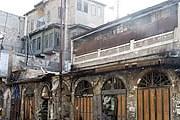 Сук-эль-Медина - одна из главных достопримечательностей Алеппо. // AFP